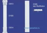 Ствол D1505