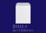 База D1512-1