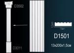 Ствол D1501